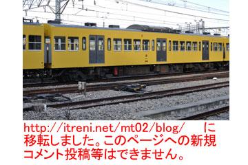 西武鉄道モハ240