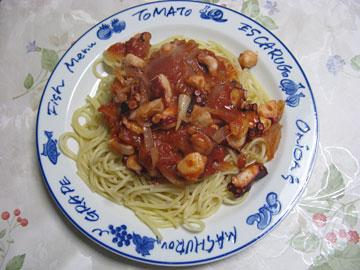 タコのトマトソーススパゲッティ