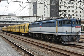 EF65 1060+西武101系
