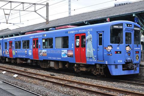 キハ200-1014