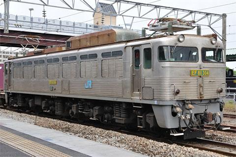 EF81 304