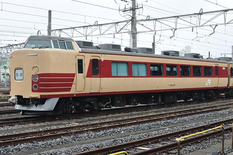 クハ189-509