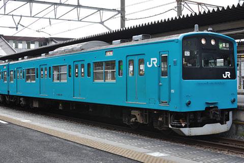 クハ200-110