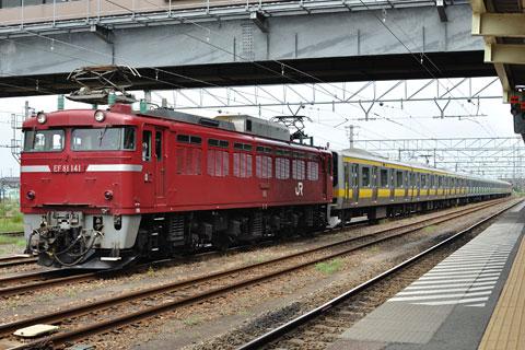 EF81 141+E231系