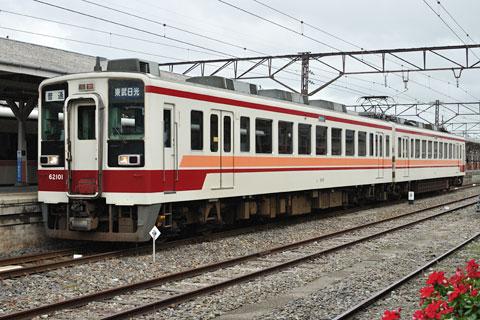 野岩鉄道モハ62101×2