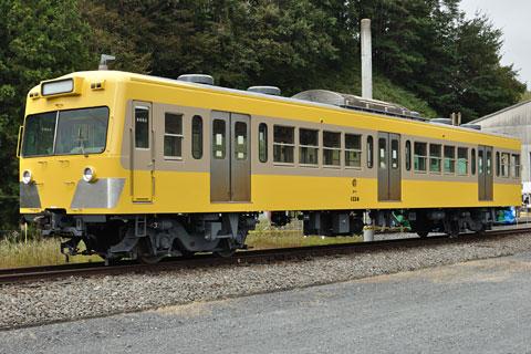 西武鉄道クハ1224
