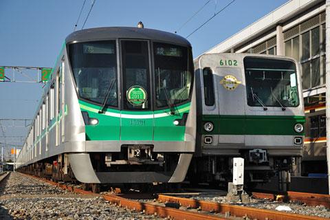 東京地下鉄16101、6102