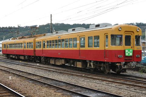 大井川鐵道クハ3507X2
