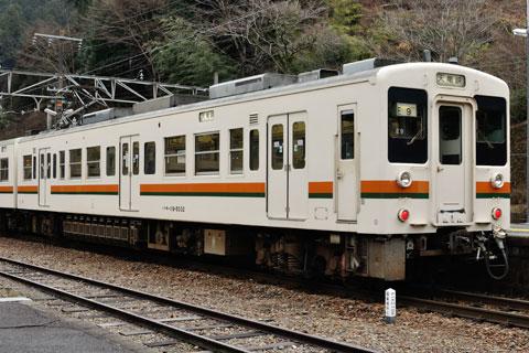 クモハ119-5032