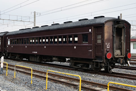 スハフ32 2357
