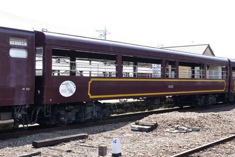 わたらせ渓谷鐵道わ99-5020