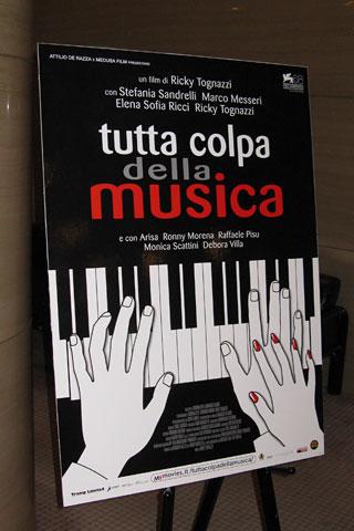 Tutta musica della musica