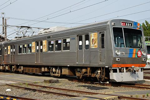 静岡鉄道クモハ1006