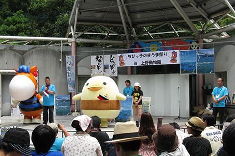 ちびっ子のまうま祭 in上野動物園