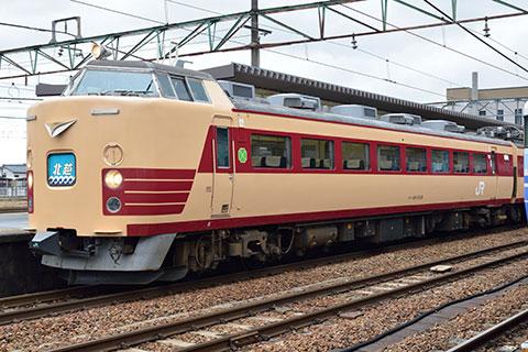 クロハ481-1028
