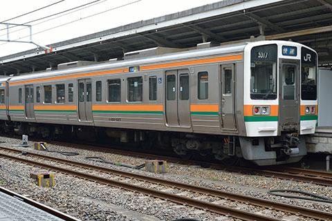 クハ210-5317
