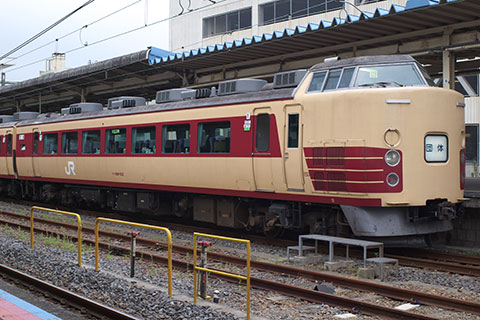 クハ189-512