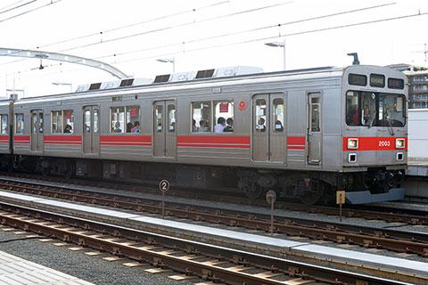 東京急行電鉄クハ2003