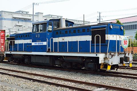 神奈川臨海鉄道DD5518