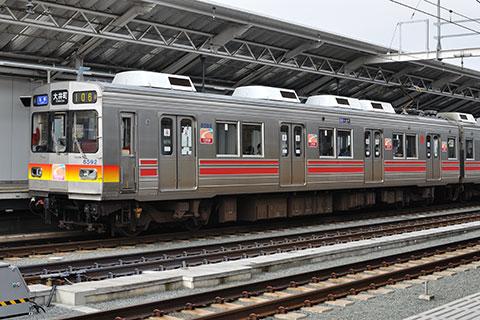 東京急行電鉄デハ8592