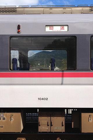 西武鉄道サハ10402車号表記
