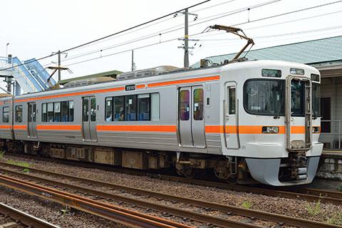 クモハ313-1312