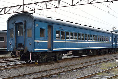 スハフ43 3
