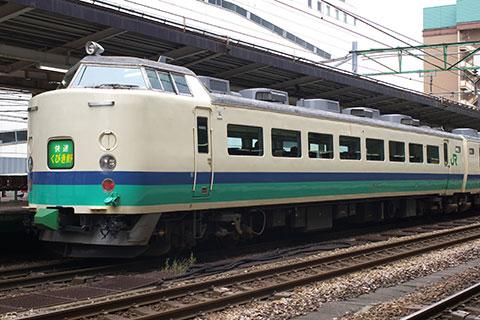 クハ481-332