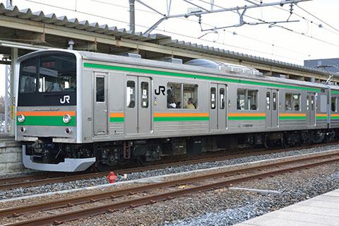 クハ205-612