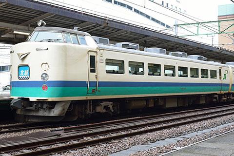 クハ481-1027