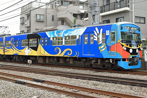 西武鉄道クハ3011