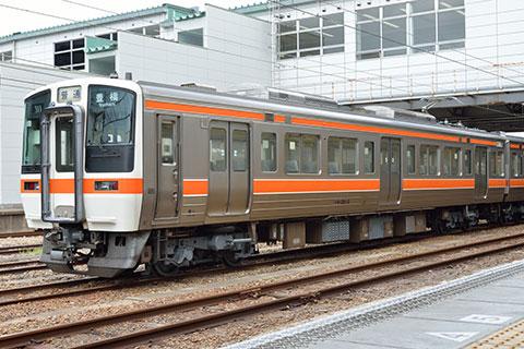 クモハ311-3