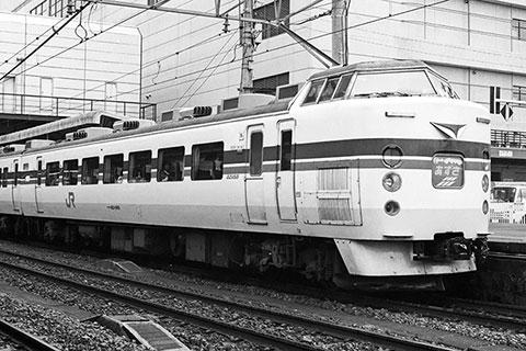 クハ183-1001