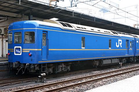 カニ24 506