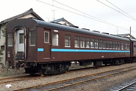 大井川鐵道ナロ80 1
