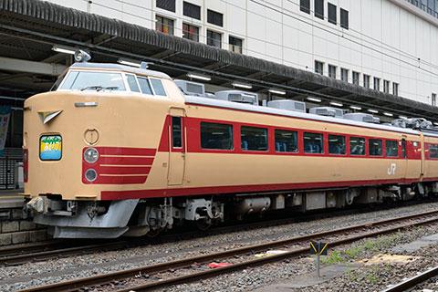 クハ481-1016