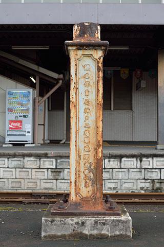 徳島駅に残る明治期の柱