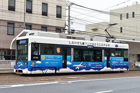伊予鉄道モハ2104