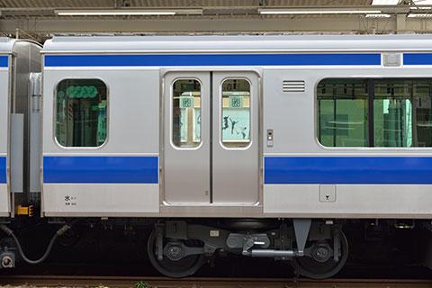 モハE530-4002側面