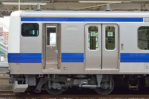 クハE530-5002前頭部