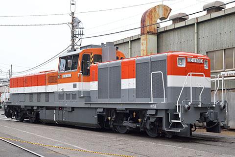 DE11 2003