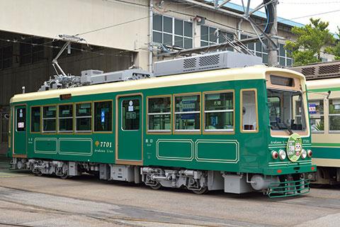 東京都交通局7701