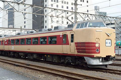 クハ189-508