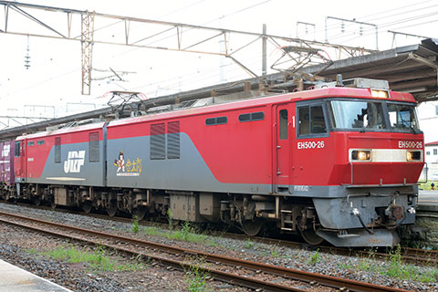 EH500-26