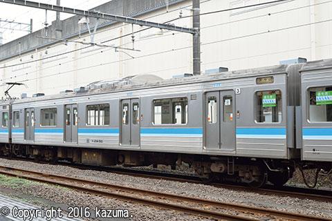 モハ204-502