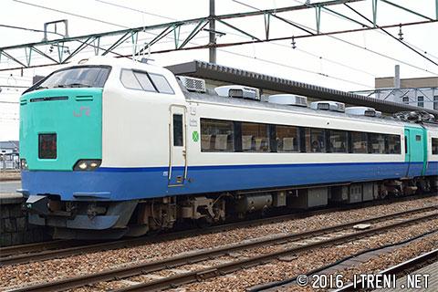 クロハ481-3026