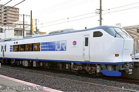 クハ281-8