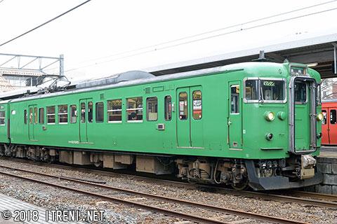 クモハ112-5305