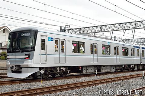 東京地下鉄13013