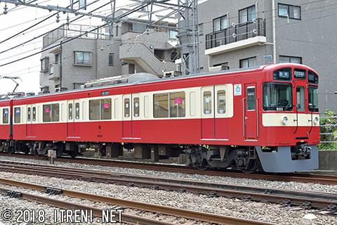 西武鉄道クハ9103